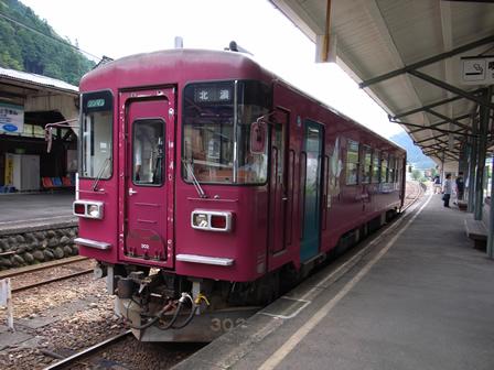 R0012417